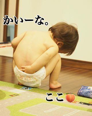 あなたの家には…いる?「#小さいおっさん」が悶絶級の可愛さです♡の画像4
