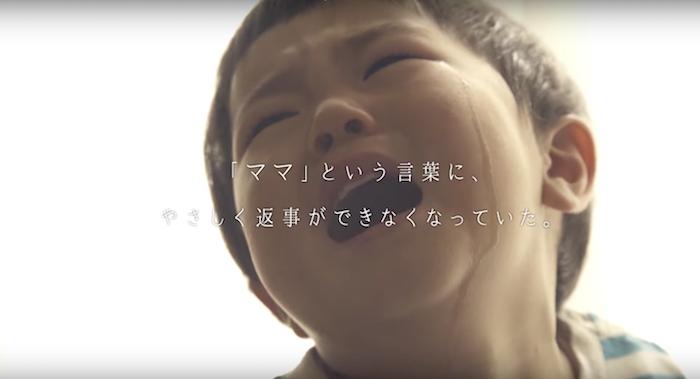 「イヤイヤ期」がつらいママに見てほしい。ある動画が「泣ける」といま話題に。の画像2