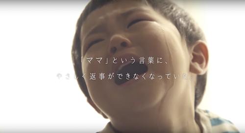 「イヤイヤ期」がつらいママに見てほしい。ある動画が「泣ける」といま話題に。のタイトル画像