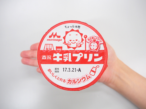 「森永牛乳プリン」_今日のご褒美スイーツ No.72のタイトル画像