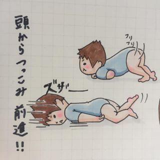 「息子よ、マジか…?!(笑)」子どもを育てるってこういうこと!の画像7