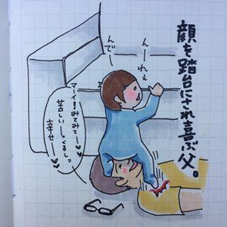 「息子よ、マジか…?!(笑)」子どもを育てるってこういうこと!の画像4