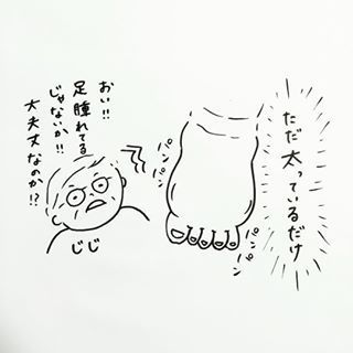 「自家製クリームパンおいしい?(笑)」赤ちゃんと過ごす愛おしい日々♡の画像6