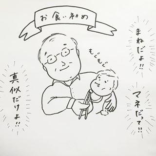 「自家製クリームパンおいしい?(笑)」赤ちゃんと過ごす愛おしい日々♡の画像5