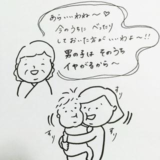 「自家製クリームパンおいしい?(笑)」赤ちゃんと過ごす愛おしい日々♡の画像12