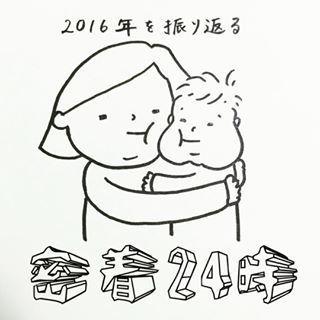 「自家製クリームパンおいしい?(笑)」赤ちゃんと過ごす愛おしい日々♡の画像1