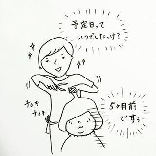 「自家製クリームパンおいしい?(笑)」赤ちゃんと過ごす愛おしい日々♡の画像11