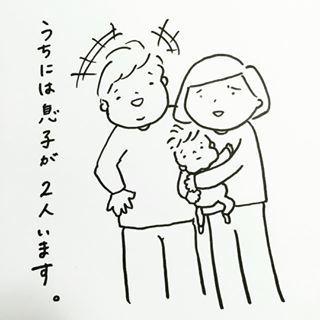 「自家製クリームパンおいしい?(笑)」赤ちゃんと過ごす愛おしい日々♡の画像9