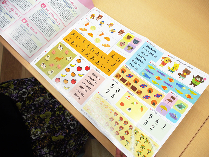 必要なものをシンプルに。「幼児ポピー」をコノビー編集部が試して気づいた子どもとママに嬉しい理由の画像9