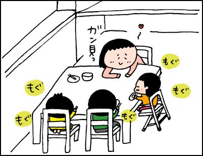 1歳半娘が可愛すぎて、わたしがつい食事中やってしまったことの画像1