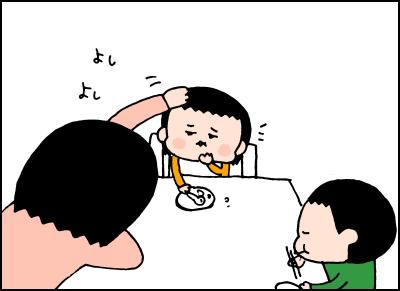 1歳半娘が可愛すぎて、わたしがつい食事中やってしまったことの画像2