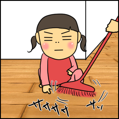まるで姑!?2歳娘の「掃除チェック」がハンパねえ…(笑)の画像5