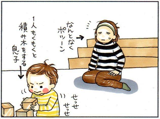 """""""一人ぼっちでいる子""""は、本当はこう考えているのかもしれない。の画像3"""