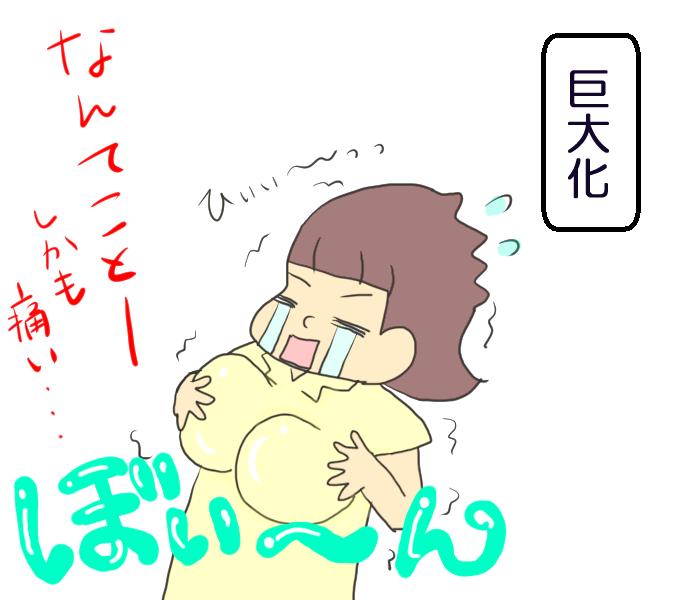 母乳出すぎるのも大変?!つらかった瞬間をまとめてみたの画像5