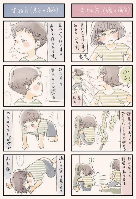 親になって幸せを感じる瞬間♡「ぺぷりさん」のイラストに心が洗われる!の画像8