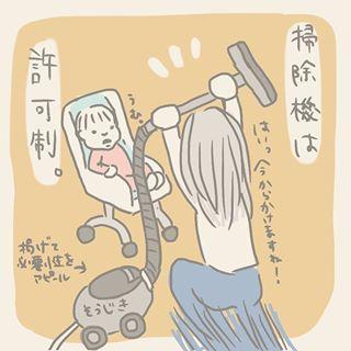 これが「赤ちゃんとママ」の暮らし!共感せずにはいられない面白シーンをご覧あれ!!の画像4