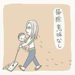 これが「赤ちゃんとママ」の暮らし!共感せずにはいられない面白シーンをご覧あれ!!の画像9
