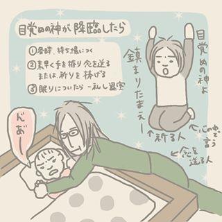 これが「赤ちゃんとママ」の暮らし!共感せずにはいられない面白シーンをご覧あれ!!の画像6
