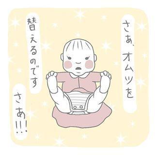 これが「赤ちゃんとママ」の暮らし!共感せずにはいられない面白シーンをご覧あれ!!の画像7