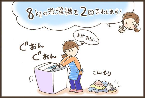 5人家族、洗濯物を減らしたい!ので、「洗濯仕分け」してみた結果…の画像2