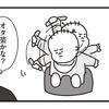 まるでオタ芸?赤ちゃんの不思議な動きはネタの宝庫!(笑)のタイトル画像