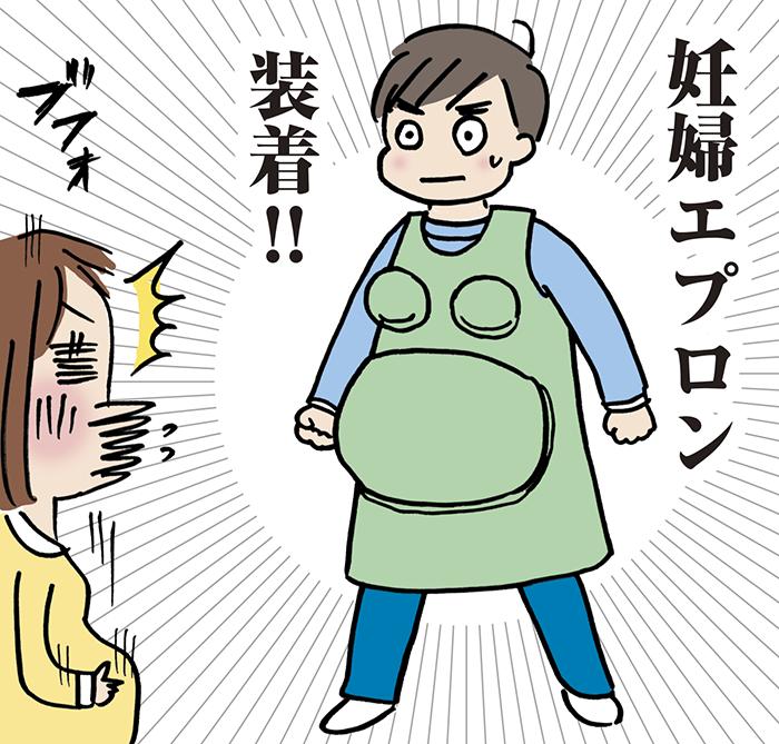 「お腹ってこんなに重いんだ…」夫が妊婦体験をしてみたら、想像以上の収穫でした!の画像3