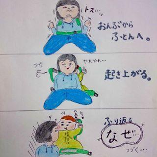 「あぁ、早く呼んで看護師さん」0歳児子育てのリアルを大公開!!の画像5