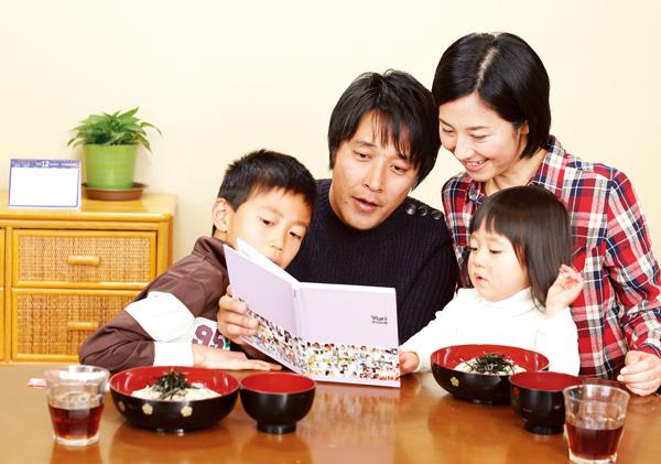 【3/31まで!限定30%OFFクーポン】富士フイルム「イヤーアルバム」で子どもの写真を素敵に残そうの画像2
