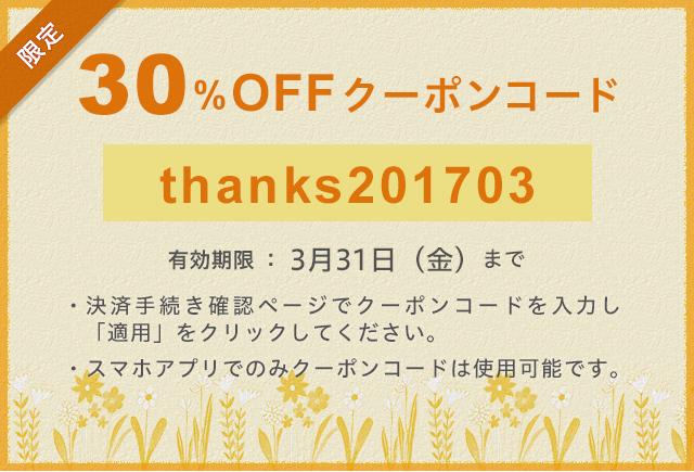 【3/31まで!限定30%OFFクーポン】富士フイルム「イヤーアルバム」で子どもの写真を素敵に残そうの画像16