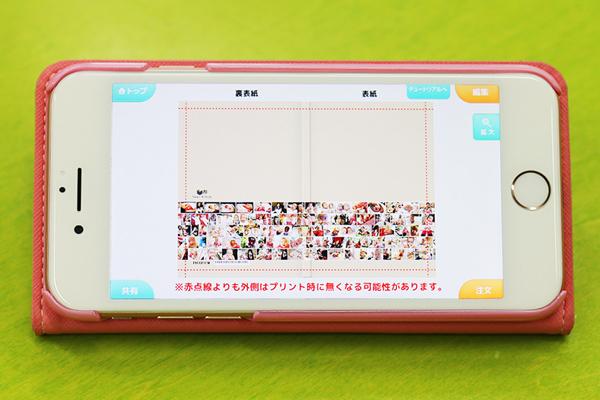 【3/31まで!限定30%OFFクーポン】富士フイルム「イヤーアルバム」で子どもの写真を素敵に残そうの画像10