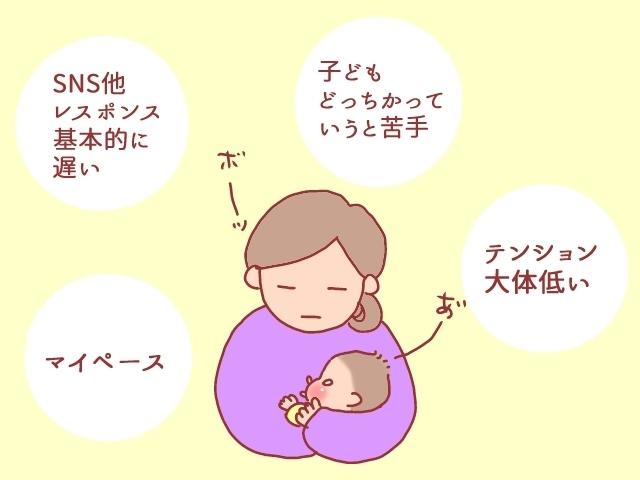 """「大人と話したい!」でも""""ママ友""""ってなんか怖そう…そんなイメージが変わったワケの画像3"""