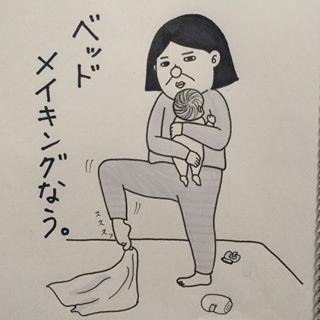 「我が家、担当制なんです。」自虐系ママの日常に、爆笑の嵐!の画像10