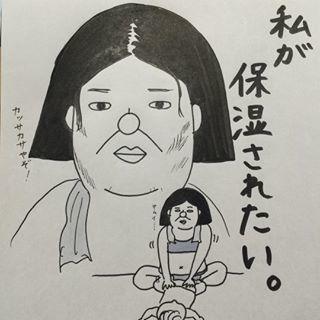 「我が家、担当制なんです。」自虐系ママの日常に、爆笑の嵐!の画像6