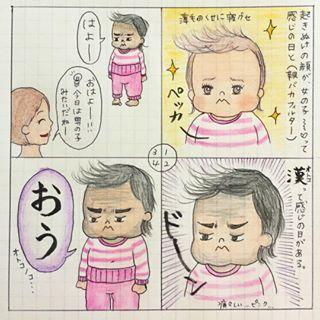 【毎月更新!】コノビーおすすめインスタまとめ2月編!!の画像10