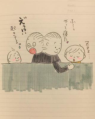 【毎月更新!】コノビーおすすめインスタまとめ2月編!!の画像7