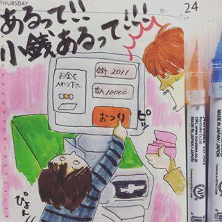 【毎月更新!】コノビーおすすめインスタまとめ2月編!!の画像1