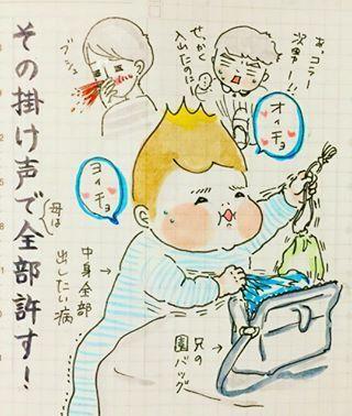 【毎月更新!】コノビーおすすめインスタまとめ2月編!!の画像2