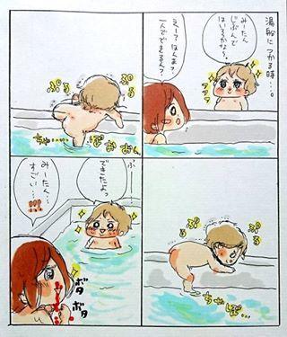 【毎月更新!】コノビーおすすめインスタまとめ2月編!!の画像3