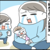 """初めての「二人目育児」を""""ながら行動""""にしてみたら、少しずつ変わったこと。のタイトル画像"""