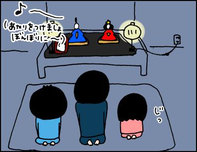 夜な夜な行われる、謎の「おひなさま儀式」がシュールすぎる!(笑)の画像4