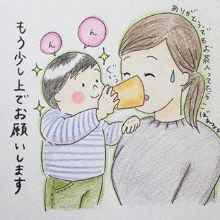 ストローは最高のおもちゃ?!ママもびっくりな「1歳児の遊び」の数々!の画像1