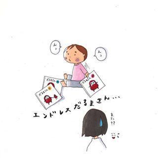 「時間よ、とまれ…」共感しかない、赤ちゃん育児あるある集!!の画像3