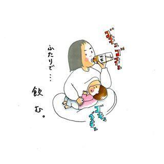 「時間よ、とまれ…」共感しかない、赤ちゃん育児あるある集!!の画像1