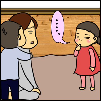 """姉弟喧嘩が勃発!娘の""""ごめんなさい""""に、笑いがこらえられない理由(笑)の画像9"""
