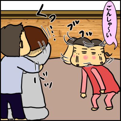 """姉弟喧嘩が勃発!娘の""""ごめんなさい""""に、笑いがこらえられない理由(笑)の画像12"""
