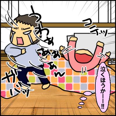 """姉弟喧嘩が勃発!娘の""""ごめんなさい""""に、笑いがこらえられない理由(笑)の画像6"""