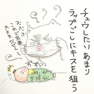 一人二役やることも(笑)!「産後ママと赤ちゃんの日常」って、まさにこんな感じの画像1