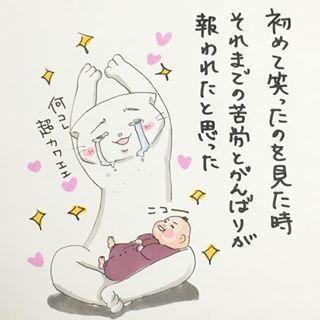 一人二役やることも(笑)!「産後ママと赤ちゃんの日常」って、まさにこんな感じの画像20