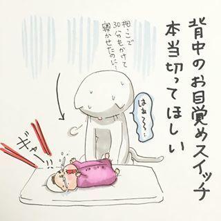 一人二役やることも(笑)!「産後ママと赤ちゃんの日常」って、まさにこんな感じの画像8
