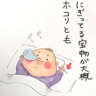 一人二役やることも(笑)!「産後ママと赤ちゃんの日常」って、まさにこんな感じの画像12